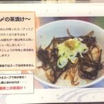 麺屋 むどう - 2017.6