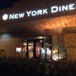 NEW YORK DINER Express - ニューヨークダイナー