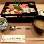 あきら寿司 -