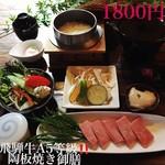 一服茶屋 花の木 - 料理写真:
