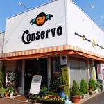 コンセルボ - お店外観
