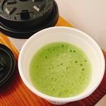 ユニスタンド - 宇治抹茶(ホット)