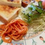 コンセルボ - サラダとスパ