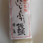 和菓子処 餅萬 - だいじょうぶだぁまんじゅう¥650-