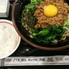 麺や蔵間 イオンモール大高店