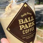 ボールパーク コーヒー - ボールパークコーヒーシェイク