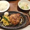 テキサス - 料理写真:グリルチキン ¥980+税