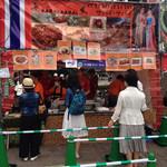 タイ料理サバイ・サバイ - 「第5回タイフェスティバルin仙台2017」への出店です。