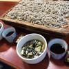 そば処学園安曇野 - 料理写真:大名板そばとつけ汁