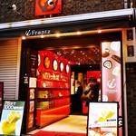 神戸フランツ 南京町店 -