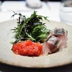 レクテ - 今治産 鯵とトマト