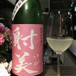 日本酒バル カトヤ - 射美 特別純米 槽場無濾過生原種