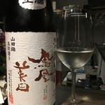 日本酒バル カトヤ - 鳳凰美田 純米大吟醸 山田錦5割磨き