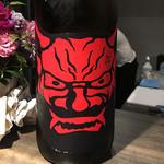 日本酒バル カトヤ - 鬼山間 赤 純米酒 無濾過生原酒