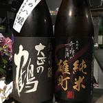 日本酒バル カトヤ - 大正の鶴 限定 責め、純米雄町80 奇跡のお酒 木村秋則