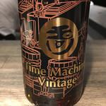 日本酒バル カトヤ - タイムマシーン ヴィンテージ