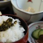 きしの - 白ご飯