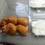 じげもんキッチン - 料理写真:唐揚げ、肉コロッケ、野菜コロッケ