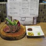 肉バル キングコング - 黒毛牛うちひらステーキ