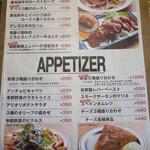 肉バル キングコング -