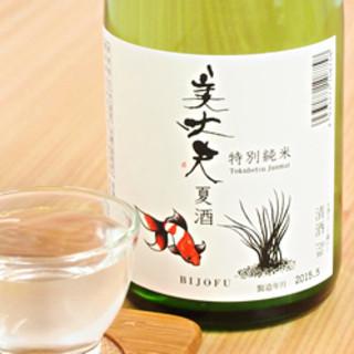 ご予約のお客様には特選日本酒の振る舞い酒をご用意いたします