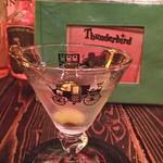 Thunderbird -