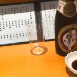 68797125 - オゼノユキドケ                       初めて見る地ビールですね〜