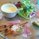 68797805 - サラダと前菜