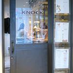 KNOCK - ノックのお玄関