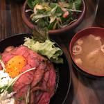 Red Rock - ローストビーフ丼とサラダみそ汁セット