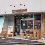 デリアンドカフェ・ヤマグチ - YAMAGUCHI
