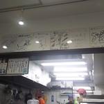 麺屋はなび -