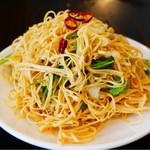 羊香味坊 - 押し豆腐の冷菜