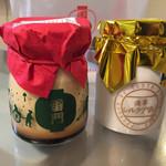 淺草シルクプリン - シルクプリンとプレミアムシルク