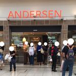 アンデルセン - 2017年6月。訪問