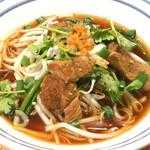 コラーゲン豚香味湯麺