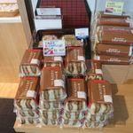 ANAフェスタ - ひれかつサンドコーナー