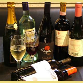 お手軽価格のワインが満載♪♪