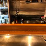 笑福 - ピカピカの厨房に鉄板