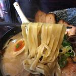 麺次郎 -