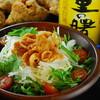 三平サラダ