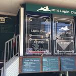 ビストロ ラパンドール - 店舗外観 2017年6月