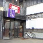 地鶏亭 - 建物入口