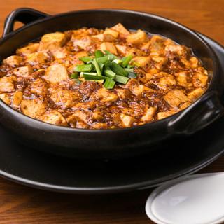 【伝統】師匠直伝敦煌の麻婆豆腐
