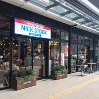 肉が旨いカフェ NICKSTOCK -