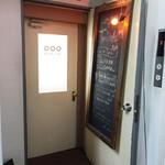トーチ カフェ - 左の扉