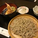 三平 - 本日のセットメニュー