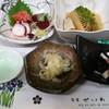 せいわ - 料理写真: