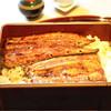 まえはら - 料理写真:大井川産の共水鰻