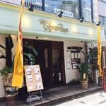 アユンテラス - 桜ヶ丘の人気店は20周年!